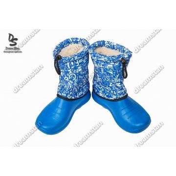 Дутики детские БД02 голубые