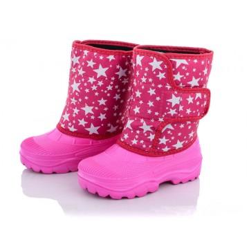 Дутики детские Гармас звезда розовые
