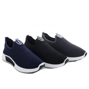 Мужские кроссовки 42964-10