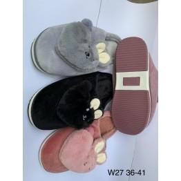 Домашние тапочки W-27